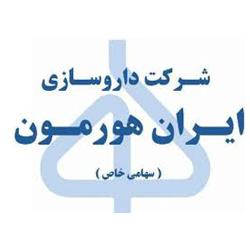 ایران هورمون