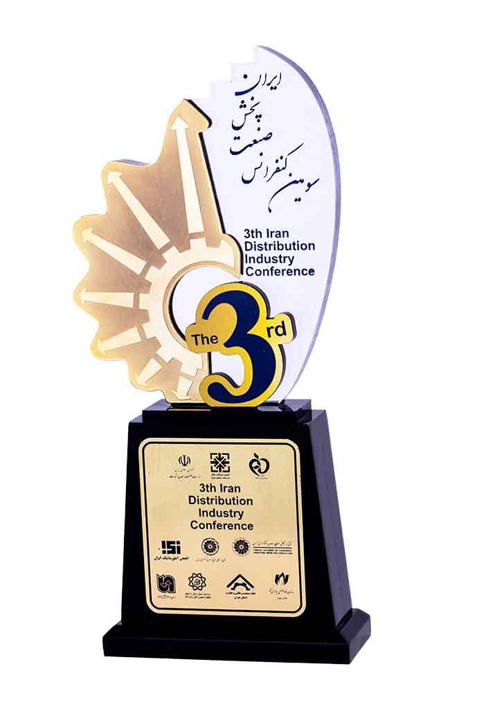 لوح تقدیر اسپانسری شرکت محیادارو در سومین کنفرانس صنعت پخش ایران